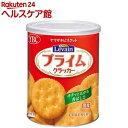 ヤマザキビスケット ルヴァン プライムスナック 保存缶 S(39枚入)【ルヴァン】