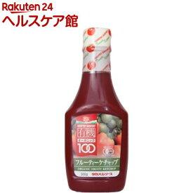 カントリーハーヴェスト 有機フルーティーケチャップ 砂糖不使用(300g)【カントリーハーヴェスト】