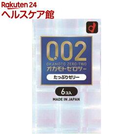 コンドーム/0.02 たっぷりゼリー(6コ入)【more20】【0.02(ゼロツー)】[避妊具]