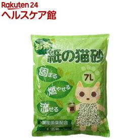 お茶 紙の猫砂(7L)【more30】【オリジナル 猫砂】