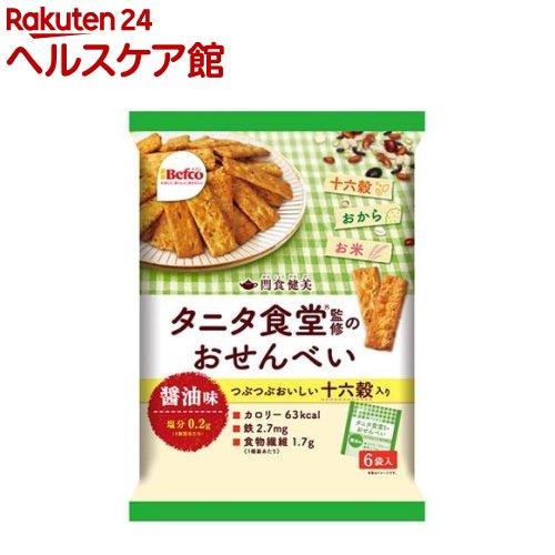 タニタ食堂監修のおせんべい 十六穀(6袋入)