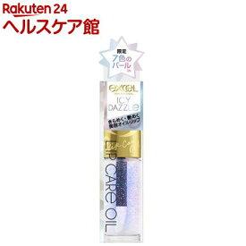 【企画品】エクセル リップケアオイル LO-05 アイシーダズル(1コ入)【エクセル(excel)】
