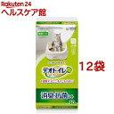 デオトイレ 消臭・抗菌シート(10枚入*12袋セット)【dalc_unicharmpet】【デオトイレ】