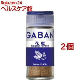 ギャバン 花椒(18g*2コセット)【ギャバン(GABAN)】
