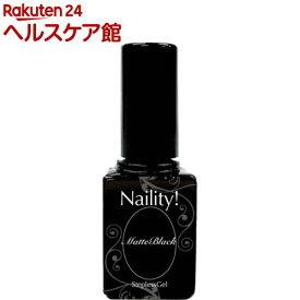 ネイリティー ステップレスジェル マットブラック 000(7g)【Naility!(ネイリティー)】