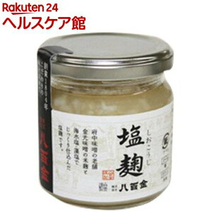 海人の藻塩 塩麹(180g)【海人の藻塩】