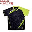 ヴィクタス ゲームシャツ V-SW036 ライム L(1枚入)【ヴィクタス(VICTAS)】【送料無料】