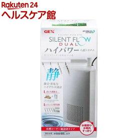 サイレントフロー デュアル ホワイト(1コ入)【GEX(ジェックス)】