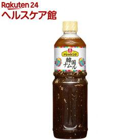 リケン ドレッシング 韓国ナムル 業務用(1L)【リケン】