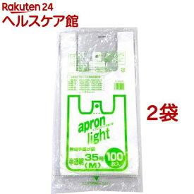 オルディ エプロンライト M/35号 半透明 EL-N35-100(100枚入*2袋セット)【オルディ】