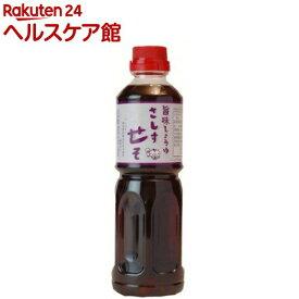 旨味しょうゆ さしすせそ(500mL)【辻安全食品】
