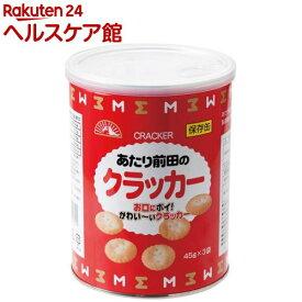 あたり前田のクラッカー保存缶(135g(45g*3)*5缶入)