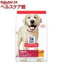 サイエンスダイエット アダルト 大型犬種用 成犬用(12kg)【dalc_sciencediet】【サイエンスダイエット】