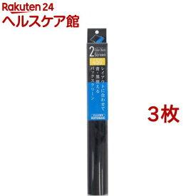 コトブキ工芸 2カラーバックスクリーン450(3枚セット)【コトブキ工芸】