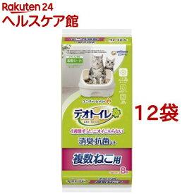 デオトイレ 複数ねこ用 消臭・抗菌シート(8枚入*12袋セット)【dalc_unicharmpet】【デオトイレ】