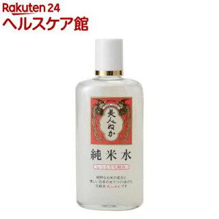 純米水しっとり化粧水