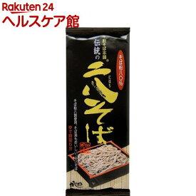 伝統の二八そば(250g)
