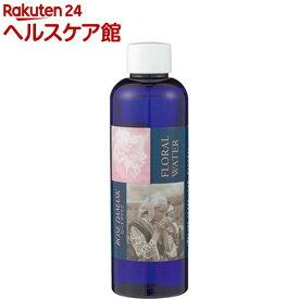 生活の木 フローラルウォーター ローズダマスク(200mL)【生活の木】