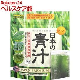 日本の青汁 33回分(100g)【more20】【ファイン】