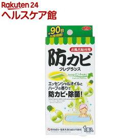 防カビフレグランス お風呂貼付用 ミント(1コ入)