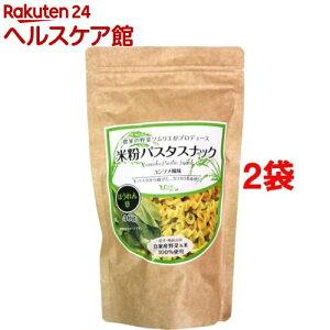 ひころいちファーム 米粉ぱすたスナック(コンソメ風味)(40g*2コセット)