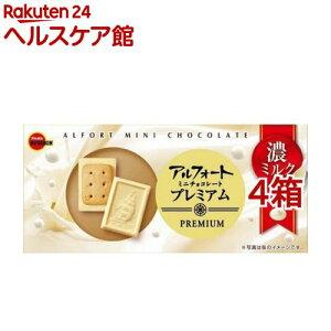 ブルボン アルフォートミニチョコレート プレミアム濃ミルク(12個入*4箱セット)【アルフォート】