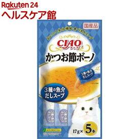 いなば チャオ かつお節ボーノ 3種の魚介だしスープ(17g*5本入)【チャオシリーズ(CIAO)】