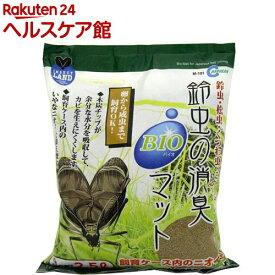 インセクトランド 鈴虫の消臭バイオマット(約2.5L)【インセクトランド】