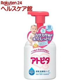 アトピタ 保湿全身泡ソープ(350ml)【アトピタ】