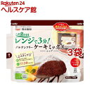 熊本製粉 グルテンフリーケーキミックス (ココア)(80g*3袋セット)