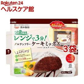 熊本製粉 グルテンフリーケーキミックス (ココア)(80g*3袋セット)【熊本製粉】