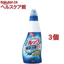 トイレのルック(450ml*3コセット)【ルック】