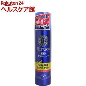 リルカ 薬用 育毛トニック 無香料(185g)【リルカ】