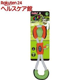 ペティオ プレイ アクティブロープ Sサイズ(1コ入)【ペティオ(Petio)】