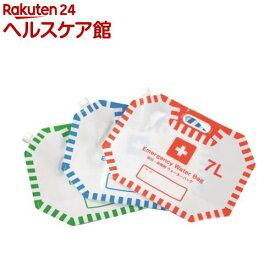 防災・非常用ウォーターバッグ 7L BM-9337(3枚入)[防災グッズ]