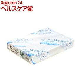 PPC用紙 パーソナルペーパー 500枚 B5(1冊)