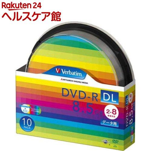 バーベイタム DVD-R データ用 1回記録用 2-8倍速 DHR85HP10SV1(10枚入)【バーベイタム】