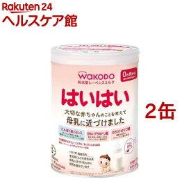 和光堂 レーベンス ミルク はいはい(810g*2缶セット)【はいはい】[粉ミルク]