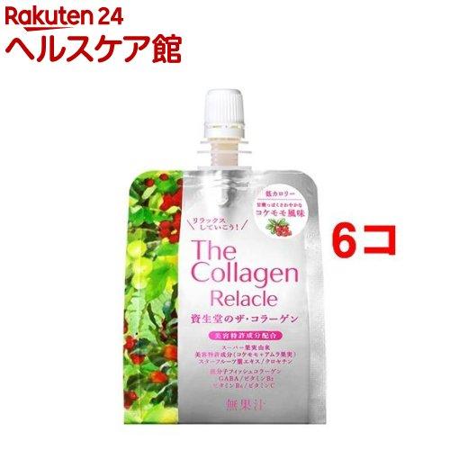 資生堂 ザ・コラーゲン リラクル ゼリー(150g*6コセット)【ザ・コラーゲン】