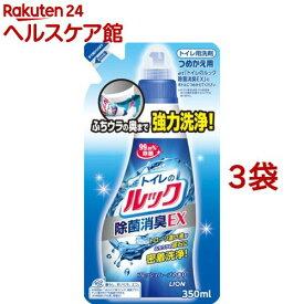 トイレのルック つめかえ用(350ml*3コセット)【ルック】