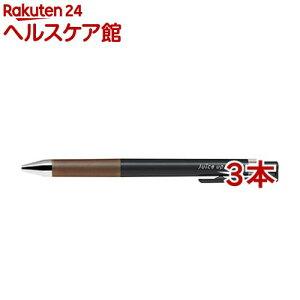 パイロット ゲルインキボールペン ジュースアップ 超極細0.4 ブラウン LJP-20S4-BN(1本入*3コセット)