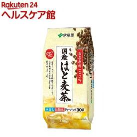 伊藤園 国産はとむぎ茶 ティーバッグ(4.0g*30袋入)【伊藤園】[麦茶]