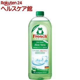 フロッシュ 食器用洗剤 アロエヴェラ スタンダードタイプ(750ml)【spts6】【フロッシュ(frosch)】