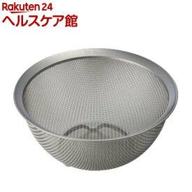 ラバーゼ la base ステンレス丸ざる 小 15cm LB-001有元葉子デザイン(1コ入)【ラバーゼ】