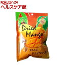 まるごとドライマンゴー(150g)【more30】