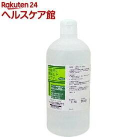 化粧用水 HG(500mL)