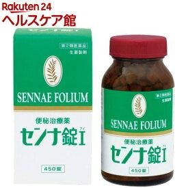 【第(2)類医薬品】センナ錠I(450錠)【井藤漢方】