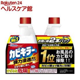 カビキラー 替え+替えペアパック(400g*2コ)【カビキラー】