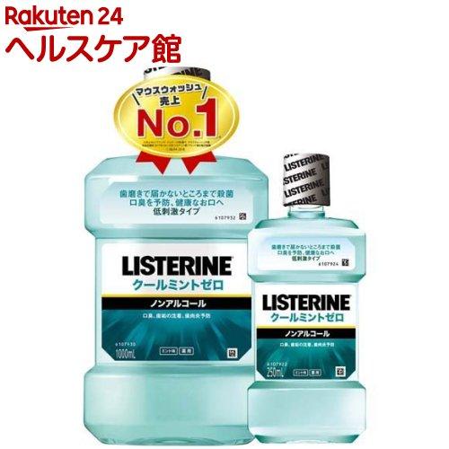 薬用 リステリン クールミント ゼロ 低刺激タイプ(1000mL+250mL)【LISTERINE(リステリン)】