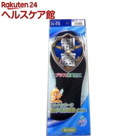 バイオガード・CG-X インソール クロ(フリーサイズ)